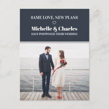blue   modern photo wedding update postponement announcement postcard
