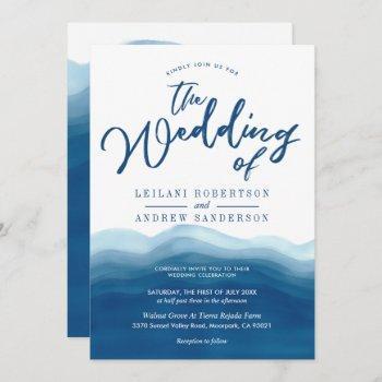 blue watercolor wave | wedding invitation