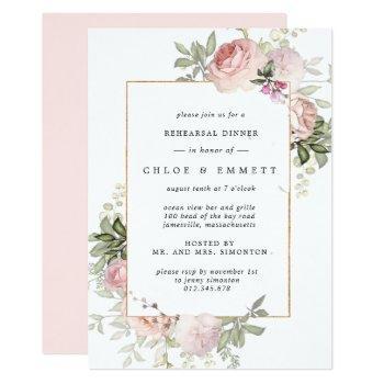 blush pink rose floral rehearsal dinner invitation