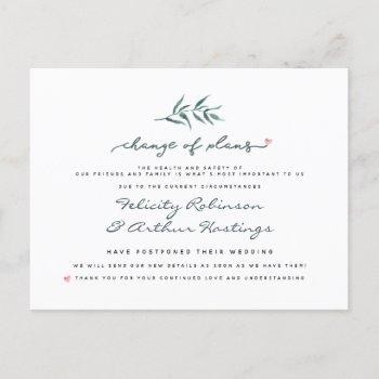 botanical change of plans wedding postponement invitation postcard