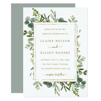 botanical gold greenery wedding invitation