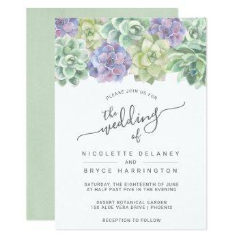botanical green and purple succulents wedding invitation