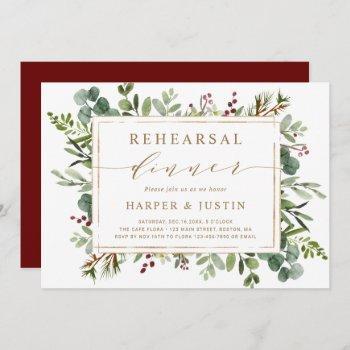 botanical greenery christmas rehearsal dinner invitation