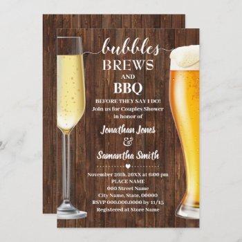 bubbles brews & bbq western couples shower invite