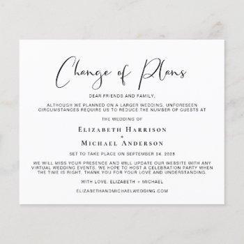 budget change of plans wedding announcement