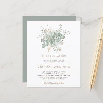 budget foliage sage virtual wedding invitation
