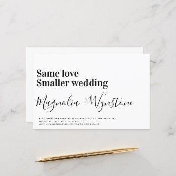 budget same love smaller wedding  invitation