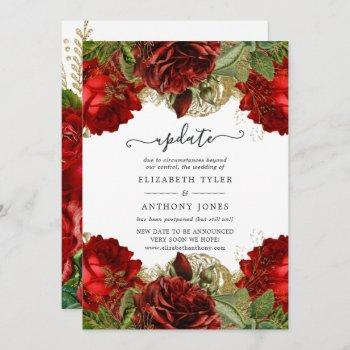 burgundy red and gold vintage roses wedding update invitation