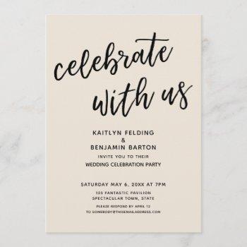 celebrate with us casual cream wedding party invitation