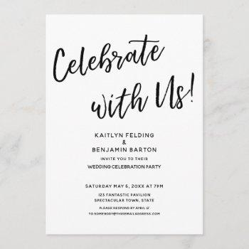 """""""celebrate with us!"""" casual modern wedding party invitation"""