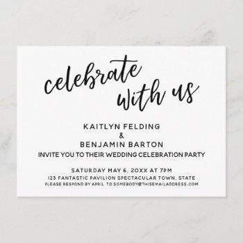 """""""celebrate with us"""" casual wedding reception-only invitation"""