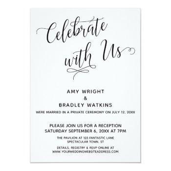 """celebrate with us"" elegant post-wedding reception invitation"