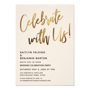 celebrate with us! minimal gold handwriting cream invitation