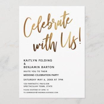 celebrate with us! minimal gold handwriting event invitation