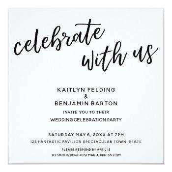 """celebrate with us"" modern wedding reception invitation"