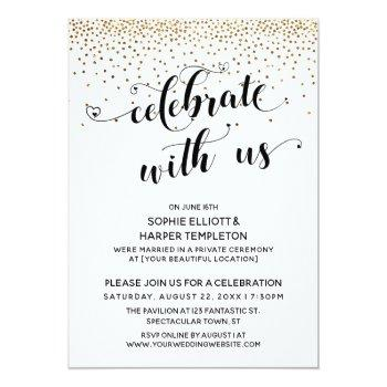 celebrate with us reception-only gold confetti invitation