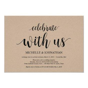 celebrate with us, wedding elopement invites