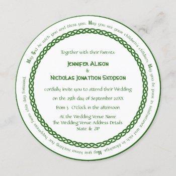 celtic knot circle and irish wedding blessing invitation