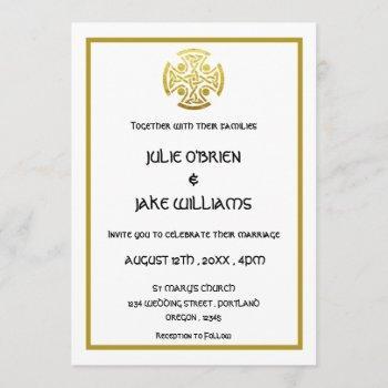 celtic wedding faux gold celtic knot cross invitation