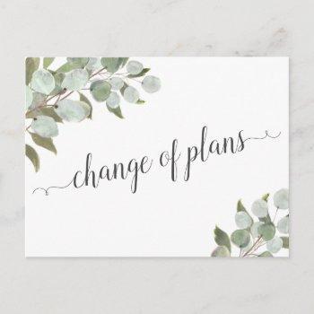 change of plans eucalyptus wedding cancelled announcement postcard