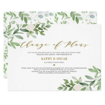 change of plans greenery white floral postponement invitation