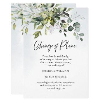 change of plans postponed eucalyptus chic wedding invitation
