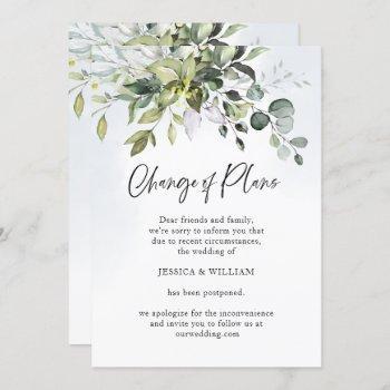 change of plans postponed eucalyptus chic wedding invitation