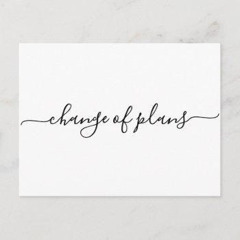 change of plans | postponed wedding announcement postcard