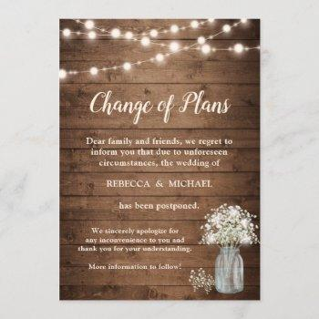 change of plans rustic baby's breath string lights invitation