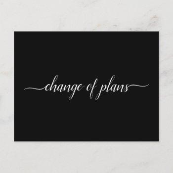 change of plans wedding cancelled postponed black announcement postcard