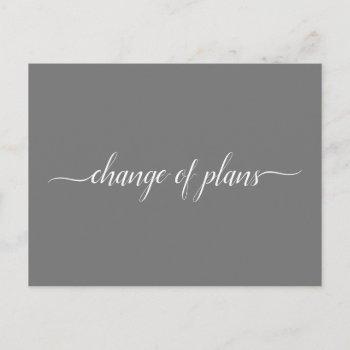 change of plans wedding cancelled postponed gray announcement postcard
