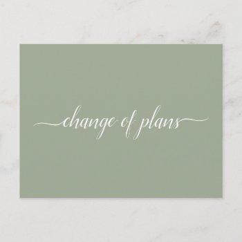 change of plans wedding cancelled postponed sage announcement postcard