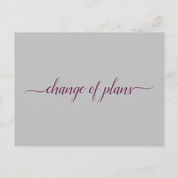 change of plans wedding postponed cassis & gray announcement postcard