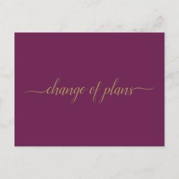 change of plans wedding postponed gold & cassis announcement postcard