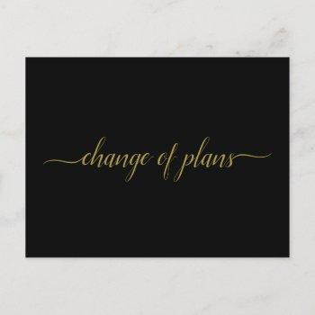 change of plans wedding postponed gold on black announcement postcard