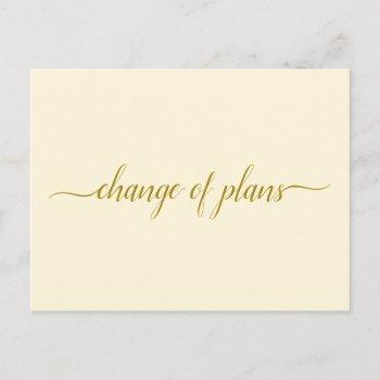 change of plans wedding postponed gold on cream announcement postcard