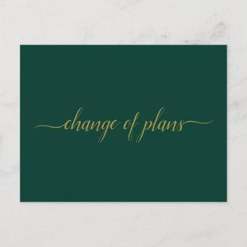 change of plans wedding postponed green & gold announcement postcard