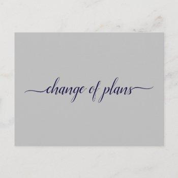 change of plans wedding postponed navy blue & gray announcement postcard