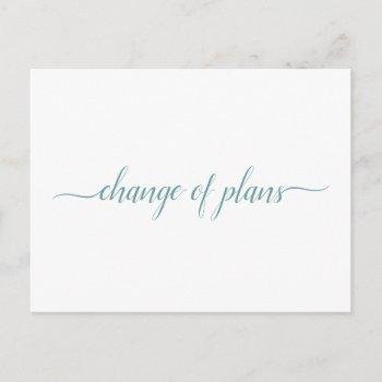 change of plans wedding postponed teal on white announcement postcard