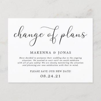 change of plans wedding postponement announcement postcard