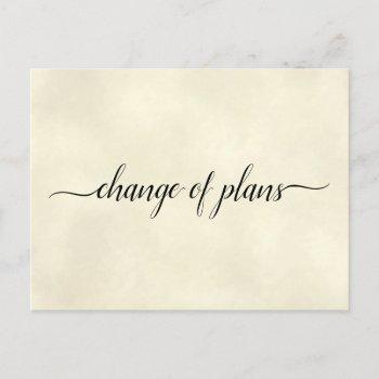 change of plans wedding postponement ivory announcement postcard