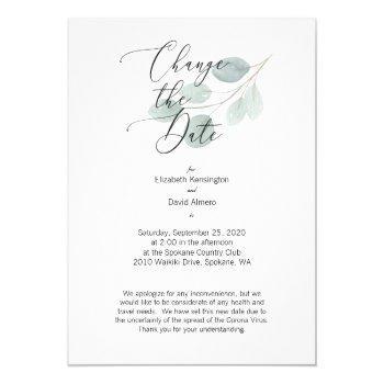 change the date card wedding - corona virus card