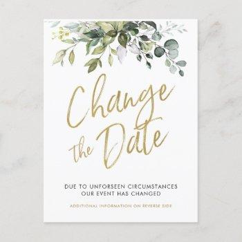 change the date, postponed, wedding cards greenery