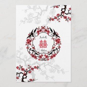 cherry blossom oriental wedding invitation
