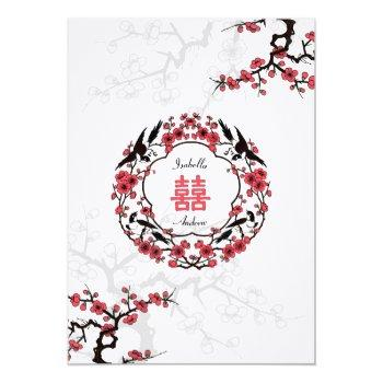 cherry blossom oriental wedding invitation