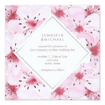 chic cherry blossoms wedding invitation