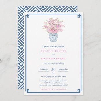 chic pink and navy blue chinoiserie vase wedding invitation