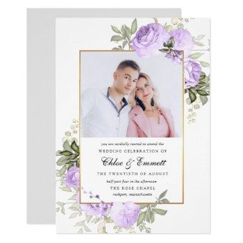 chic purple rose rustic floral wedding photo invitation