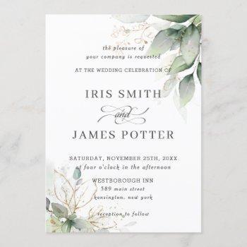 chic rustic greenery leafy foliage wedding invitation