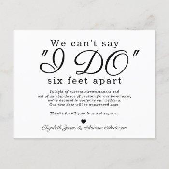 chic six feet apart postponed change date wedding announcement postcard
